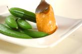 塩ゆでスナップエンドウの作り方1
