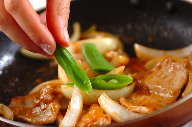 豚肉のみそ炒めの作り方の手順2