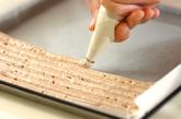 切り株ロールケーキの作り方3