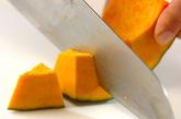 カボチャサラダの作り方1