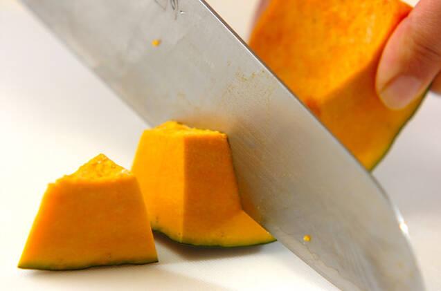 カボチャサラダの作り方の手順1