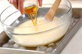 アンニン風味のババロアの作り方4