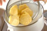 サツマイモのミルク煮の作り方3