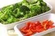 ブロッコリーのサラダの作り方4