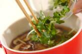 せん切り大根のスープの作り方2
