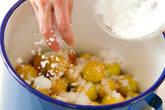 梅干しの作り方の作り方5