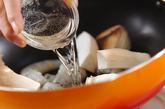 エビとエリンギの蒸し煮の作り方2