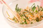切干し大根のサラダの作り方6