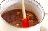 蒸し栗ようかんの作り方1
