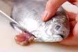 ウオゼの塩焼きの作り方の手順1