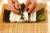 わんちゃんデコ巻き寿司の作り方7