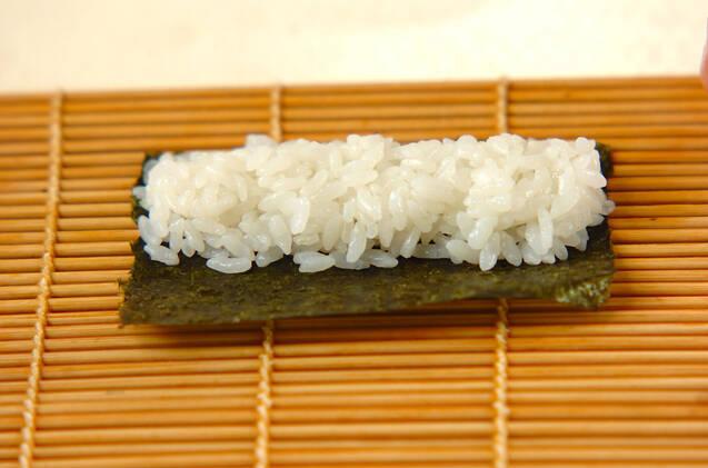 わんちゃんデコ巻き寿司の作り方の手順10