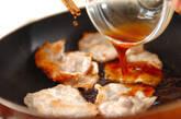 豚肉のハチミツショウガ焼きの作り方3