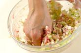 カレー餃子の作り方1