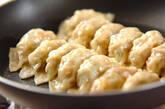 カレー餃子の作り方6