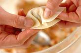 カレー餃子の作り方2