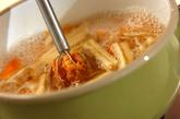 切干し大根と油揚げのみそ汁の作り方2