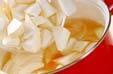 小カブのみそ汁の作り方5