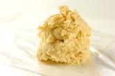 ココナッツ風味のバナナタルトの作り方6