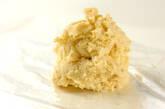ココナッツ風味のバナナタルトの作り方9