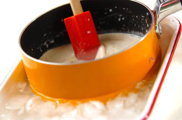 チャイプリンの作り方の手順4