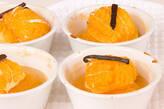 焼きオレンジの作り方4