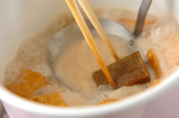 厚揚げのココナッツカレー煮の作り方2