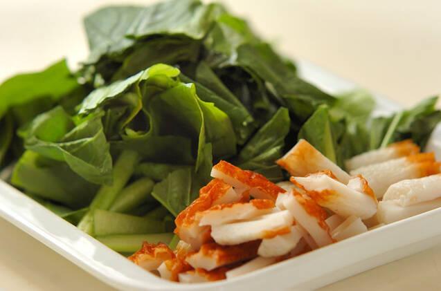 ほっとする味!小松菜とちくわの煮浸しの作り方の手順1