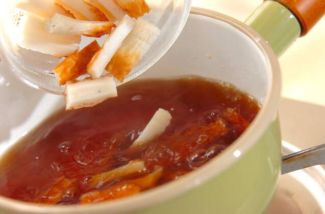 ほっとする味!小松菜とちくわの煮浸しの作り方の手順3