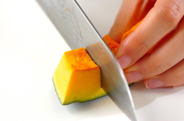 カボチャのゴマ和えの作り方の手順1