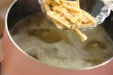 大根と油揚げのみそ汁の作り方1