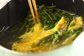 豆苗の卵スープの作り方5