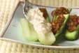 ボートサラダの作り方2