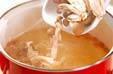 キクラゲのスープの作り方5