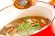 キクラゲのスープの作り方6