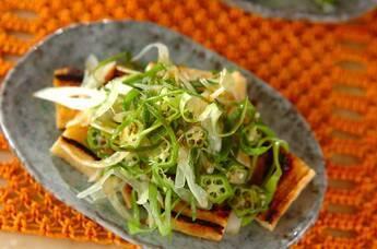 焼揚げの香味サラダ