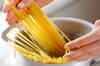 タケノコ&菜の花パスタの作り方の手順6