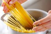 タケノコ&菜の花パスタの作り方6