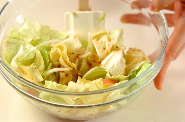 キャベツのサラダの作り方の手順5