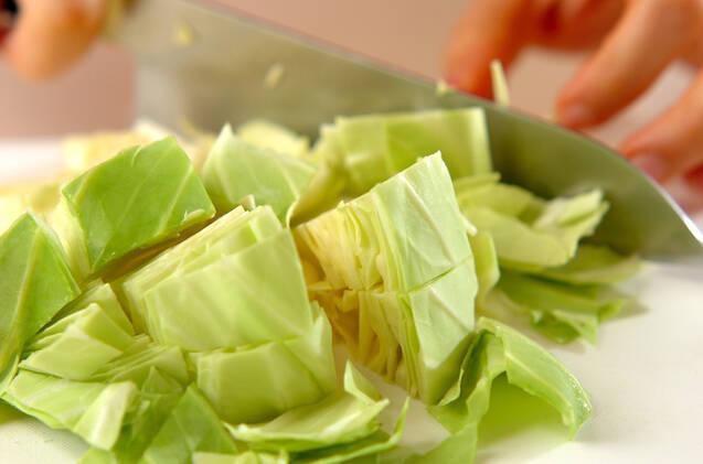 キャベツのサラダの作り方の手順1