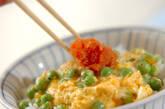 エンドウ豆の卵丼の作り方3