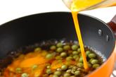 エンドウ豆の卵丼の作り方2