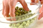 エンドウ豆の卵丼の作り方1