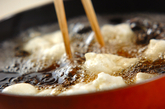 ジャガイモのふんわり揚げの作り方1