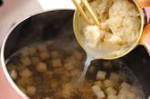 ホタテ風味のエンドウ豆入りスープの作り方1