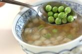 ホタテ風味のエンドウ豆入りスープの作り方2