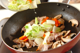 白菜の中華丼の作り方1