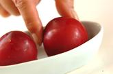 デザートスモモの作り方1