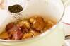 おやつに!カリっと大学芋の作り方の手順4