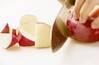 おやつに!カリっと大学芋の作り方の手順1